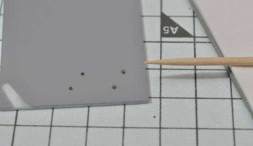 小さなメタルパーツの接着方法