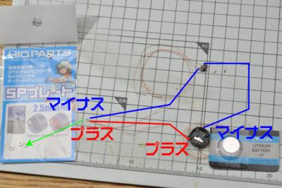 LED配線図