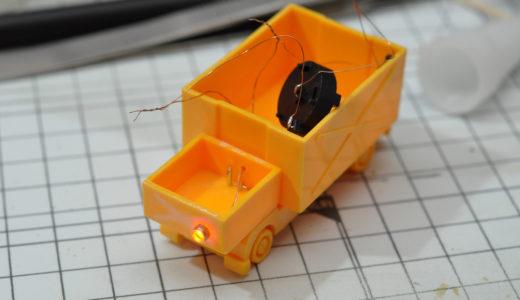 超小型LEDの使い方 かんたん編