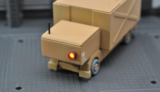 超小型LEDの使い方 かんたん編2