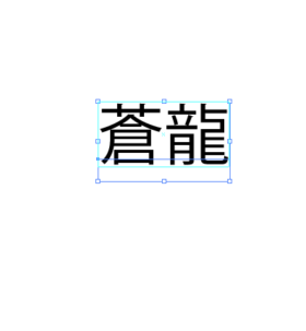 スクリーンショット 2013-03-27 19.53.50