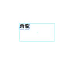 スクリーンショット 2013-03-27 19.53.42