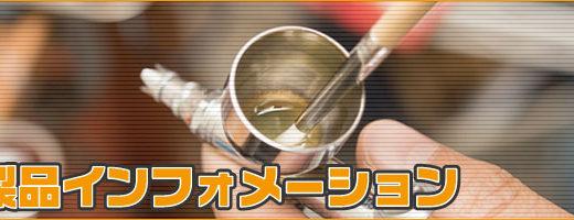 2017年1月中旬発売予定「熊野筆 KMブラシ 洗浄用」