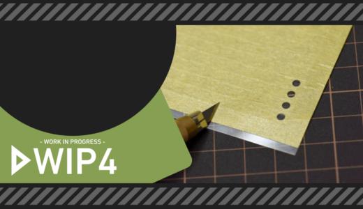 円形マスキングテープで細部の塗り分け-ヘキサギアバルクアームα