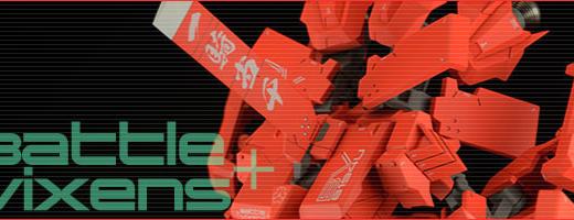 赤いカグツチ RB01コーション・STDスラスター使用例