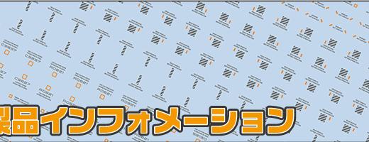 2015年6月中旬発売「1/100 RB01 コーションデカール」
