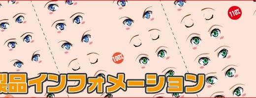 2016年7月中旬発売予定「カスタムアイデカール10-11-12 Aカラー」