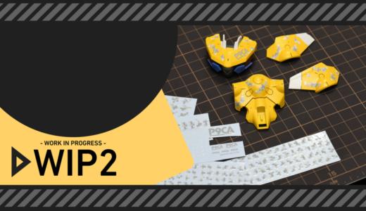 ピクセル迷彩デカール2貼り付けハウツー。45度斜め貼りが鉄板です。