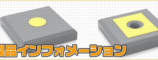 2018年3月中旬発売予定「円形メタリックシール・円形マスキングシール 8製品」