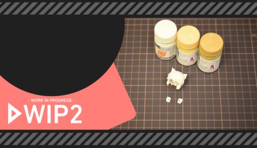 髪パーツのグラデーション塗装-メガミデバイスグラップルピクセル迷彩