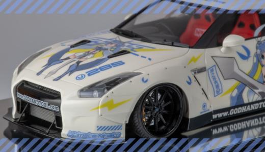 1/24「LBワークス R35 GT-R Ver.2」ニパ子ラッピング