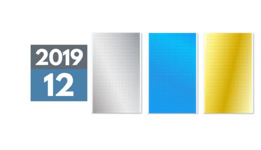 2019年12月中旬発売「円形メタリックシール」追加3色全6製品