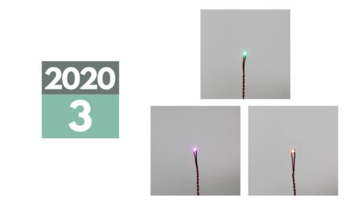 2020年3月中旬発売「ワンタッチLEDシリーズ2 追加3点灯色グリーン、アンバー、ピンク」