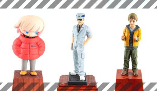 小さい模型たち「モーブズ・榊清太郎・ウィーゴの男の子」