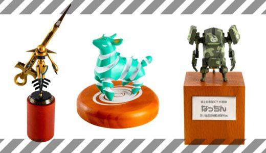 小さい模型たち2「クレオパトラ・ネネヒシジ・なっちん」
