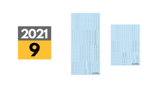2021年9月中旬発売「RB03 コーションデカールスタート 2スケール各3色から」